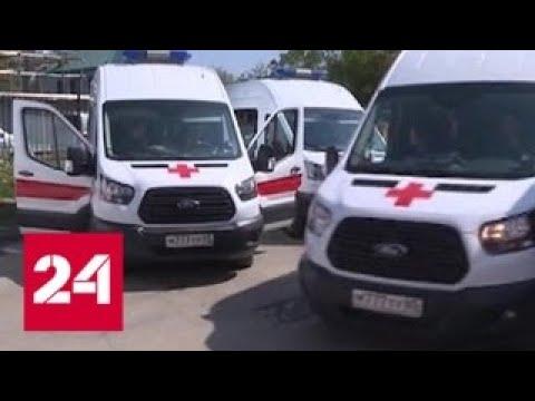 На Сахалине решили кадровую проблему в медицинских учреждениях - Россия 24