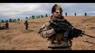 Богатыри в Афганистане