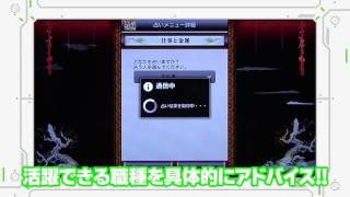 一億人の姓名判断  【アンドロイダー!一押しアプリ for Smart TV Box】