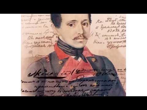 Изображение предпросмотра прочтения – ВладиславПрокопенко читает произведение «Узник» М.Ю.Лермонтова