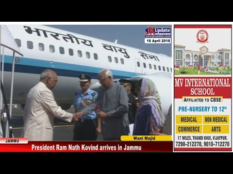 President Ram Nath Kovind arrives in Jammu