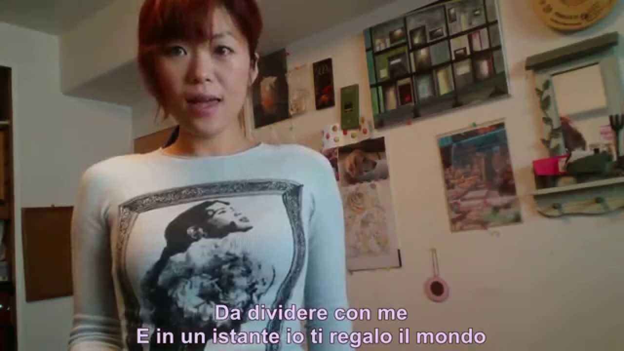 Annalisa una finestra tra le stelle giapponese - Finestra tra le stelle ...