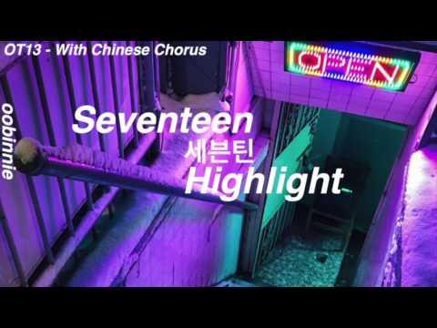 Highlight - Seventeen [OT13   Chinese Chorus]