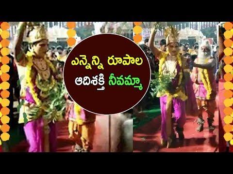 ఎన్నెన్ని-రూపాల-ఆదిశక్తి-నీవమ్మా-|-ennenni-rupala-adhisakthi-song-|top-devotional-songs