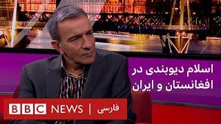 اسلام دیوبندی در افغانستان و ایران، پرگار