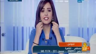 نهار جدديد   شاهد مقدمة من أسماء و داليا: مين محتاج الكلمة الحلوة: الراجل ولا الست؟