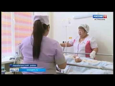 В Харабалинской районной больнице отремонтировали детское отделение