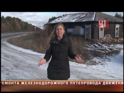 МФЦ Иркутской области