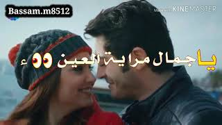 اغنية مصرية بنت الجيران ♡ حالات واتس آب ♡ حياة ومراد