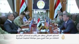 شاهد..أمريكا توقع إتفاق عسكري مع كردستان العراق وتتجاهل بغداد