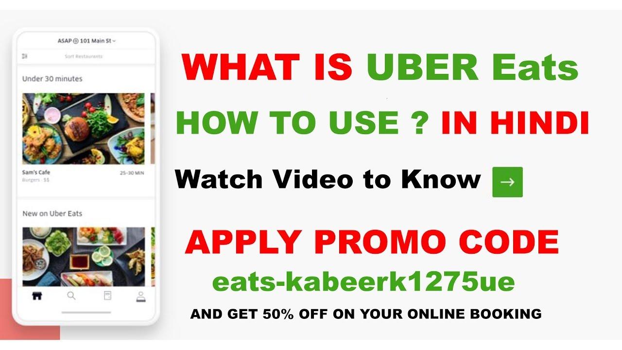 uber eats new customer promo code