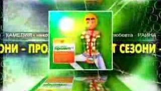 Payner Hit Sezoni - Prolet 08
