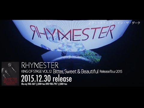 2015.12.30リリース Blu-ray ¥5800+税 DVD ¥4800+税 1. Beautiful –Intro 2. フットステップス・イン・ザ・ダーク 3. Still Changing 4. ペインキラー 5. SOMINSAI...
