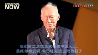 李光耀:中国统一不可避免,美国不会出兵帮台湾 Lee Kuan Yew: The reunification of China is just a matter of time.