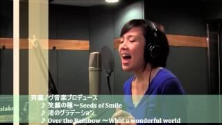 西田ひかる25th Anniversary 25周年記念MAXIシングル「Just Lovin'」 20...