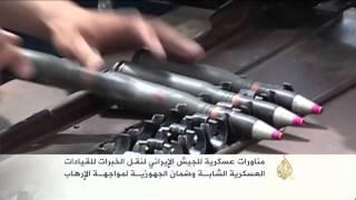 مناورات عسكرية للجيش الإيراني