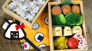 人参のくるくる肉巻き弁当~How to make today's obento【LunchBox】~357時限目