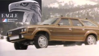 AMC Eagle Commercial - Dad and Son