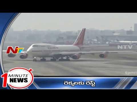 One Minute News BY NTV | Top Trending Headlines | Top Headlines || NTV