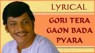 Gori Tera Gaon Bada Pyara Full Song With Lyrics | Chitchor | Yesudas Hit Songs | Ravindra Jain Songs