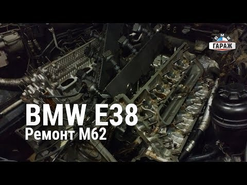 Rod Knockers- Jon's BMW E39 540i M62 Engine Rebuild for ...