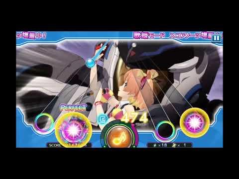 歌マクロス - AXIA~ダイスキでダイキライ~ EXTREME FULL COMBO