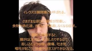 オダギリジョーさん・香椎由宇さんの次男が絞扼性(こうやくせい)イレ...