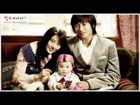 princess hours - sarang in ga yo (perhaps love) - YouTube