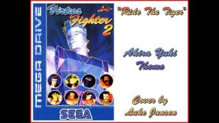 Download Virtua Fighter 2  - Ride the Tiger - Akira Yuki Theme - Cover MP3 song and Music Video