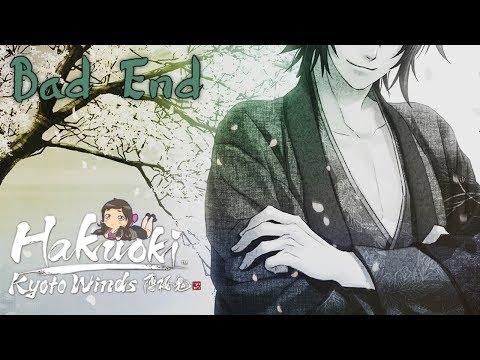 Wait For Me ~ HAKUOKI: KYOTO WINDS [SOUJI] ~ BAD END |
