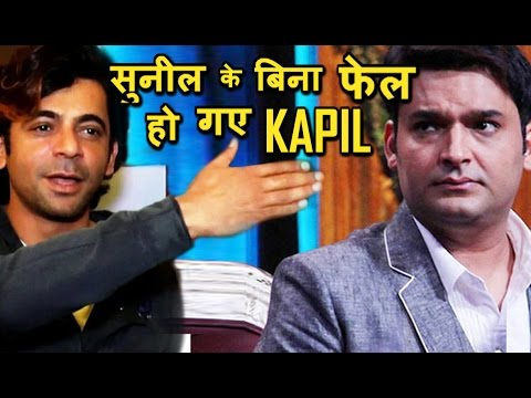 TKSS : First Episode without Sunil Grover | कपिल अकेले हो गए FAIL !