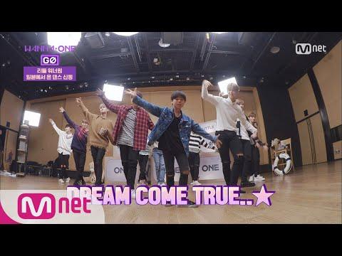 Wanna One Go [1화] 리틀 박우진 소스케