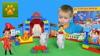 Лего Дупло Цирк Шоу  Животные для Детей  Распаковка Цирк для малышей Обзор Видео для Детей  Lion boy
