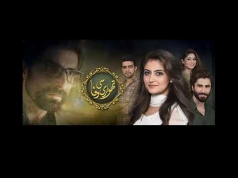 thori si wafa OST Full Song
