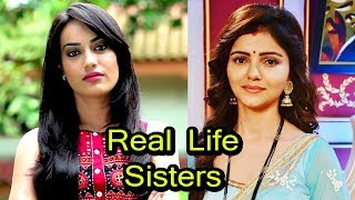 Top 10 TV Actresses Who are Real Life Sisters 2018 | You Never Knew