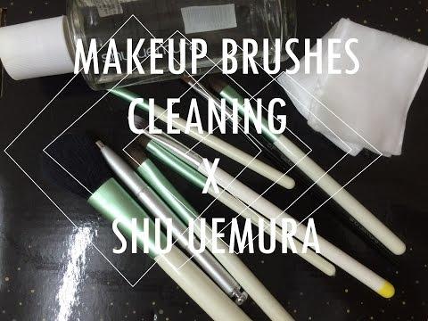 HOW I CLEAN MY MAKEUP BRUSHES ㅣ SHU UEMURA