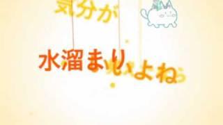 【初音ミク】ムニエル【オリジナルPV】