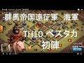 【TH10】ベスタカ_ゴレホグ【非初見】
