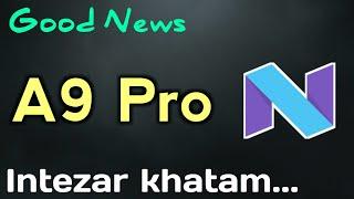 samsung a9 pro android nougat update hindi