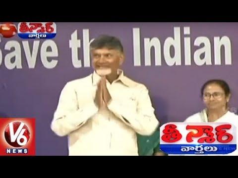 Chandrababu Naidu Downfall In Elections | Teenmaar News | V6 News