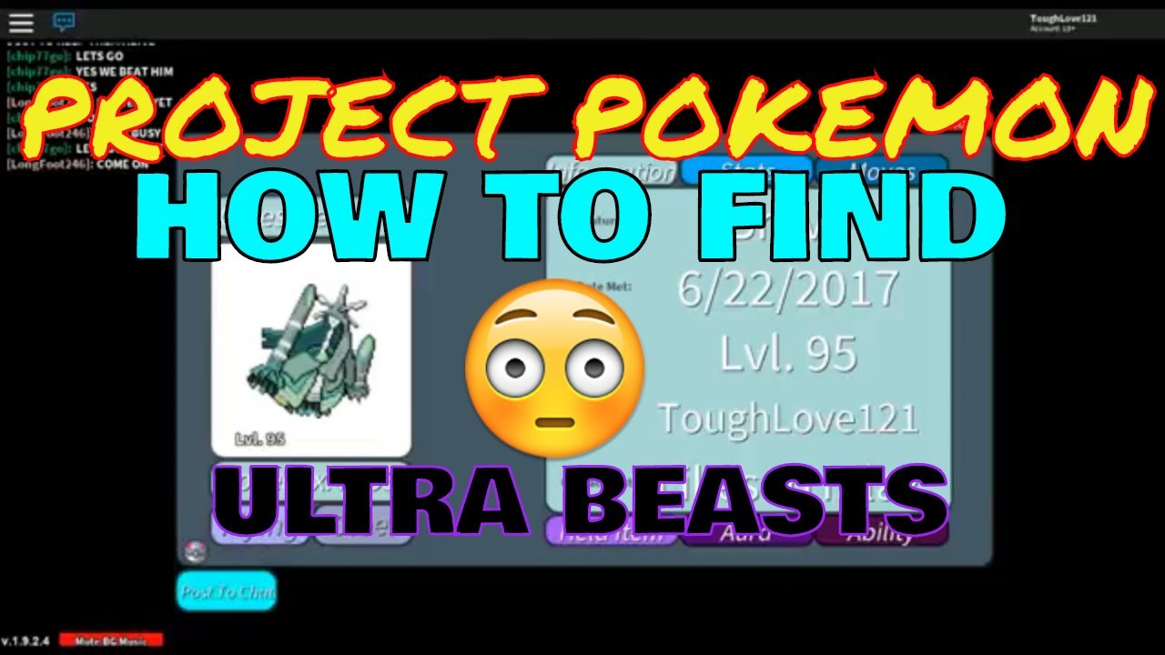 how to find ultra beasts