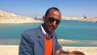 الوطن : هانى عبد الرحمن من قلب قناة السويس الجديدة : تحية للجيش المصرى العظيم والرئيس والعمال