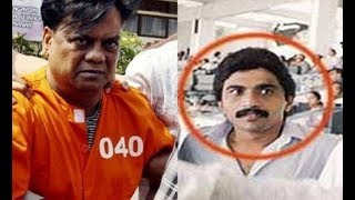Chhota Shakeel Tells About Chhota Rajan Business and Partners In Interview