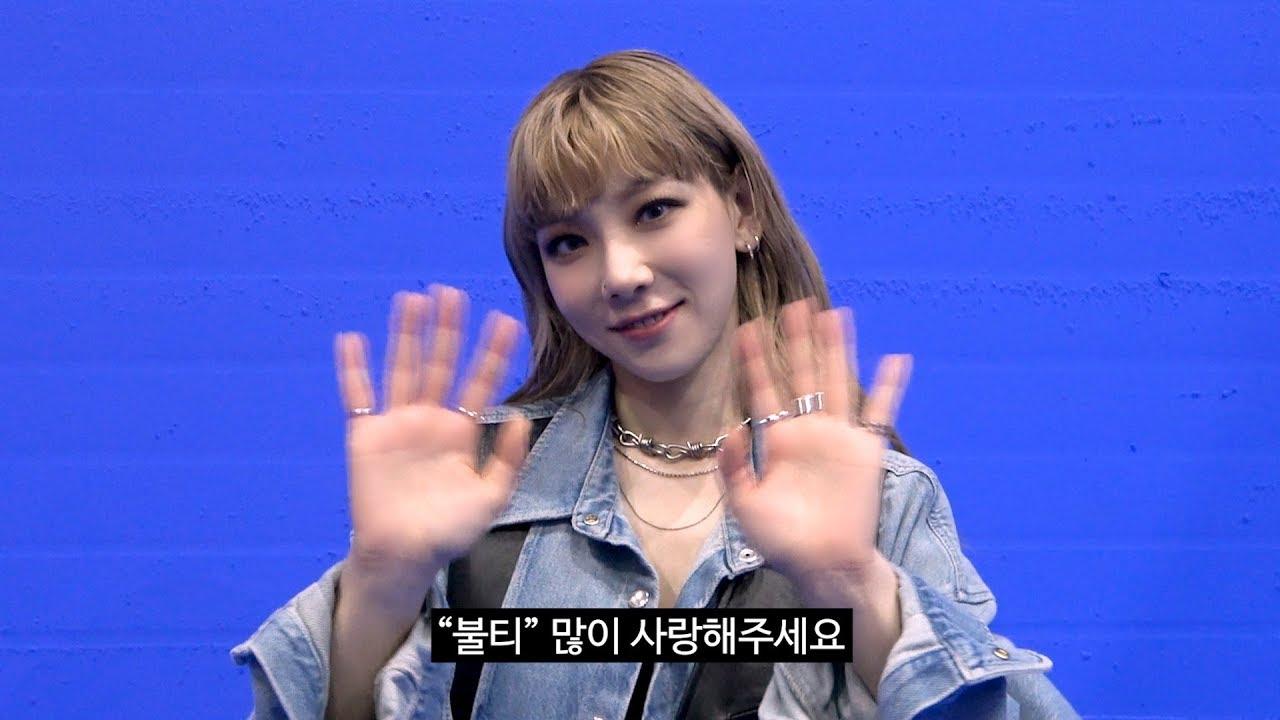 [TAEYEON 태연] '불티' MV 현장 밀착캠 📹😳 | 'Spark' MV Behind The Scenes