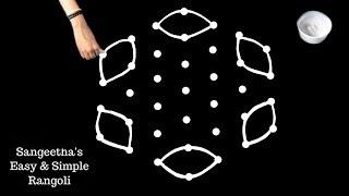 7 Dots Cute Apartment Rangoli Design | easy and simple kolam | Muggulu designs | Easy design