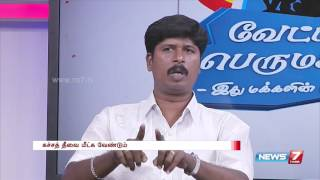 Election 2016: Demands of fishermen to contesting candidates | Kalam 16