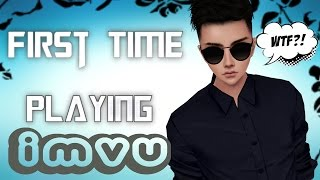 BROTHER PLAYS IMVU FOR THE FIRST TIME | IMVU Funny Gameplay Part 1 | Briunet ♥