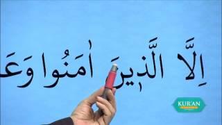 Ders 56: Asr ve Hümeze Suresi Kur'an Öğreniyorum programının önceki...