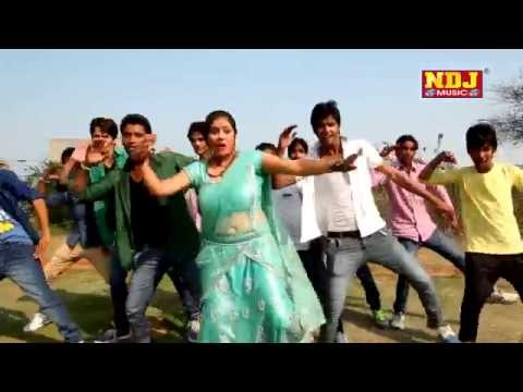 Kothe Chad Lalkaru   Latest Superhit Haryanvi Song ( Official Original HD ) NDJ Music