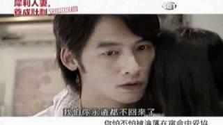 郁可唯 - 指望MV 《犀利人妻》特别制作之剧情回顾版